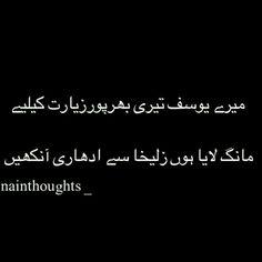 Nain thoughts AsMa Mujeer