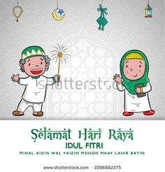 eid mubarak, celebration great day or idul fitri greeting card with cartoon illustration - buy this stock vector on Shutterstock & find other images.