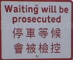 funny engrish signs - Google Search