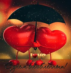 Love Heart Gif, Gifs, Be My Valentine, Animation, Movie Posters, Gabriel, Postcards, Amor Quotes, Imagenes De Amor