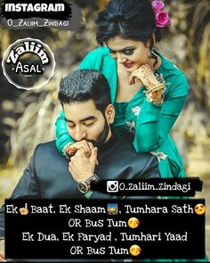 Aiza khan. Romantic Poetry, Romantic Love Quotes, Funny Jockes, Sweet Relationship Quotes, Couple Wedding Dress, Love Dairy, Husband And Wife Love, Missing My Love, Diary Quotes
