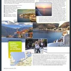 (notitle) London to Copenhagen bike tour Reunification, Parthenon, British Museum, Copenhagen, Tours, Bike, London, Bicycle, Bicycles