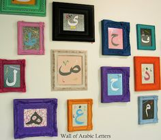 Arabic Letters. How cute would this be in a kid's room?!