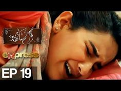 Agar Tum Saath Ho - Episode 19 - Express Entertainment