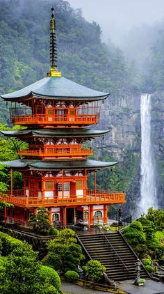 The pagoda of Seigantoji and Nachi no Taki Waterfall, Japan