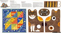 "Mooshka - Quilts & Cats - White - 24"" x 44"" PANEL"