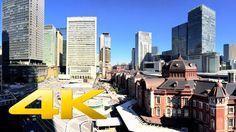Tokyo Station Marunouchi - 丸の内 - 4K Ultra HD