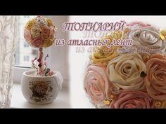 Букет Пионов Своими Руками / DIY: Bouquet of Peonies / ✿ NataliDoma - YouTube