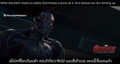 Avengers Age Of Ultron Quotes