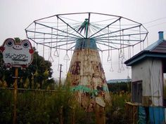 Abandoned carnivale, Place unknown