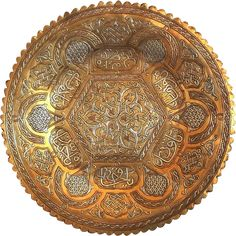 Antique Islamic Copper Tray Large Plate Mameluke revival rare Petal from smigallery on Ruby Lane