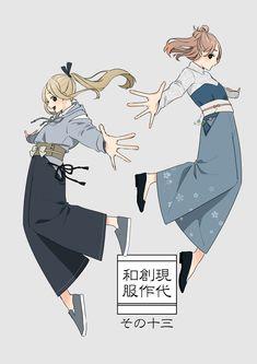 Twitter Kimono Fashion, Fashion Art, Modern Kimono, Clothing Sketches, Poses References, Korean Girl Fashion, Fashion Design Sketches, Drawing Clothes, Anime Dress
