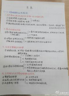 李梦婷lll的照片 - 微相册
