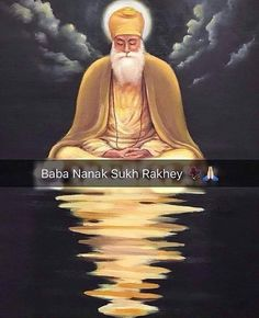 Sikh Quotes, Gurbani Quotes, Indian Quotes, Holy Quotes, Punjabi Quotes, Truth Quotes, Guru Nanak Pics, Guru Nanak Photo, Guru Pics