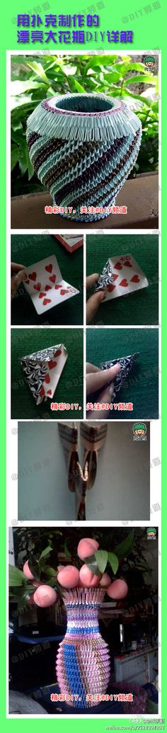 Do not play poker useful ~ beautiful vases produced in poker. Origami 3d, Modular Origami, Paper Crafts Origami, Paper Quilling, Diy Paper, Paper Art, Paper Crafting, Art N Craft, Diy Art