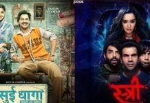 The multiple numbers of movies released every Friday. The success ratio for the Bollywood movies is very less still, there are some movies which you should not miss watching in the theatre. Movies To Watch, Good Movies, 2018 Movies, Movie Releases, Bollywood News, Theatre, Comedy, September, Novels