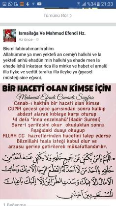 This Pin was discovered by Nes Allah Islam, Islam Muslim, Prayers, How To Plan, Islamic Qoutes, Girl Face, Cami, Trends, Beautiful