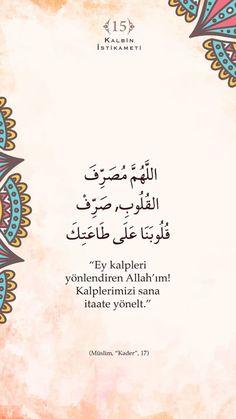 Amin.. Duaa Islam, Islam Hadith, Allah Islam, Islam Quran, Muslim Quotes, Islamic Quotes, Arabic Quotes, Learn Turkish Language, Coran Islam