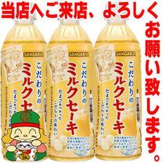 サンガリア  こだわりのミルクセーキ  ( 500mlPET×24本入  )1ケース<br>