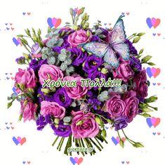 Χρόνια Πολλά Κινούμενες Εικόνες Beautiful Roses, Floral Wreath, Wreaths, Birthday, Decor, Animaux, Floral Crown, Birthdays, Decoration