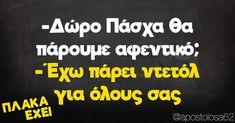 Anais Nin, Charles Bukowski, Greek Quotes, Poetry Quotes, Relationship Quotes, Relationships, Love Quotes, Quotes Quotes, Lol