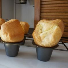 "Popovers | ""Excellent! Exactly what I was looking for, and taste just like the popovers I grew up with!"""