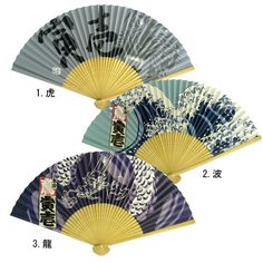"Toraichi 0050-956 Japanese fan ""sensu"""