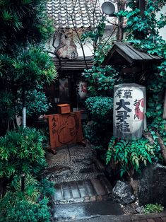 "japan-overload: ""by Andrey Maximov "" Japanese Streets, Japanese House, Japanese Art, Japanese Things, Aesthetic Japan, Japanese Aesthetic, Japon Tokyo, Asian Architecture, Japan Street"