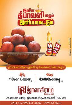இனிய தீபாவளி மேலும் இனிப்பாகட்டும். இந்த இனிய தீபத்திருநாளை மேலும் இனிப்பாக்க ஸ்ரீ ஜானகிராம் ஹோட்டல்ஸ் இனிப்புகளுடன் கொண்டாடுங்கள் #srijanakiram #diwali #special #sweet #boxes #tirunelveli #halwa #nellai #Festival