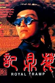 24 Best Film Komedi Karya Stephen Chow images in 2017 | Stephen chow