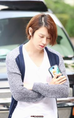 Heechul He has a freakin Frozen phone case. This one is too much