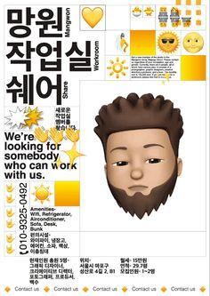 Apple emoji graphic poster on Behance Signage Design, Brochure Design, Typography Design, Branding Design, Cv Inspiration, Poster Design Inspiration, Yearbook Design, Yearbook Theme, Magazine Layout Design