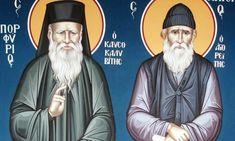 Πνευματικοί Λόγοι: Συγλονιστικό: Άγιοι Παΐσιος και Πορφύριος σώζουν 1...