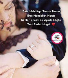 Romantic True Love Quotes About Real love - Hindi 2020 Real Love Quotes, Muslim Love Quotes, Love Picture Quotes, Romantic Quotes, Romantic Couples, Happy New Year Poem, Hindi Quotes In English, Self Quotes, Just Love
