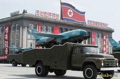 Северокорейский вариант MQM-107