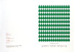 green label relaxing « TDC TOKYO JPN