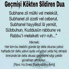 This post was discovered by Ayfer Vurucu. Discover (and save!) your own Posts on Unirazi. Allah Islam, Magic Words, Verse, Health Quotes, Hadith, Beautiful Words, Cool Words, Religion, Prayers
