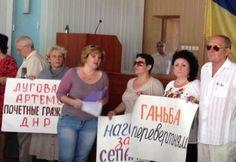 Махровую сепаратистку, пролезшую в депутаты, наградили за какие-то заслуги (+видео) | CRiME