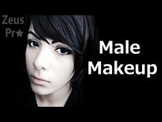 Basic Male Cosplay Makeup - YouTube
