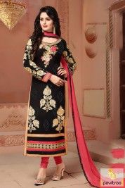 #Shree Fab #Black #Nazneen #Party Wear Straight Salwar Kameez, #wholesale, #wholesalesalwarsuit, #wholesalestraightsalwarsuit, #wholesalefancysalwarsuit, #wholesaledesignersalwarsuit, #wholwsaleembroiderydress, #wholesalepartywearsalwarsuit, #discountoffer, #pavitraafashion, #utsavfashion   More Product: http://www.pavitraa.in/wholesale-catalog/   Any Query: Call Us:+91-7698234040
