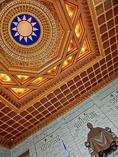 CKS Memorial Hall, Taipei, Taiwan   台北 中正紀念堂