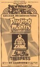 #nwobhm #prayingmantis #metal