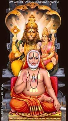 raghavendra swamy with krishna photos - Google Search