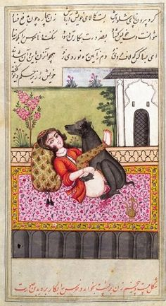 Miniature Painting Showing a Persian Woman Copulating With an Animal (Bear) / Illuminated manuscript / Era: Qajar Period, Persia / Date Published: 1824 / Kept in Wellcome Library, London, UK