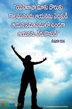Isaiah 55:6 Bible Qoutes, Bible Verses, Quotes, Isaiah 55, Jesus Wallpaper, King Photo, My Way, Destiny, Health Fitness