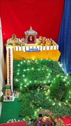 AADI THIRUVIZHA by Purnima Mannar : Photo Gallery - ChennaiLiveNews.com