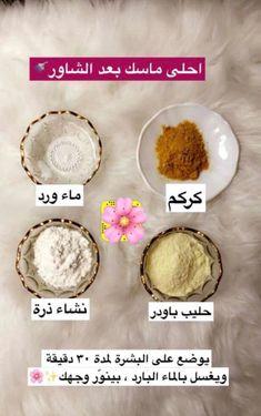winter skin care tips Skin Care Masks, Skin Mask, Face Skin Care, Diy Skin Care, Beauty Care Routine, Hair Care Recipes, Beauty Recipe, Skin Treatments, Beauty Skin