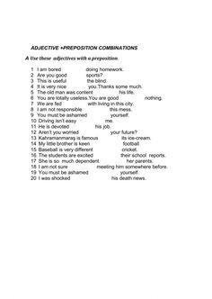 Прилагательное предлог интерактивные и загружаемого листа. Проверить свои ответы в интернете или посылать их на ваш учитель.