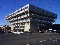 State Government Offices Geelong (we used to call it the upside down zigarat)