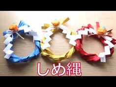 Diy And Crafts, Crafts For Kids, Toddler Learning Activities, Japanese Style, Deco, Holiday Crafts, Origami, Wreaths, How To Make